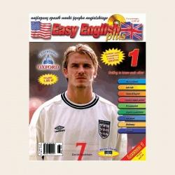 NR 01. EASY ENGLISH PLUS Z CD