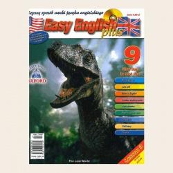 NR 09. EASY ENGLISH PLUS Z CD