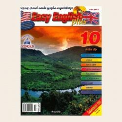 NR 10. EASY ENGLISH PLUS Z CD