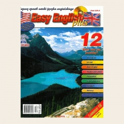 NR 12. EASY ENGLISH PLUS Z CD