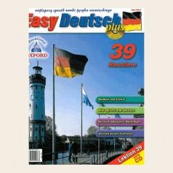 NR 39. EASY DEUTSCH PLUS Z CD